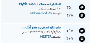 Persian Date - تاریخ خورشیدی